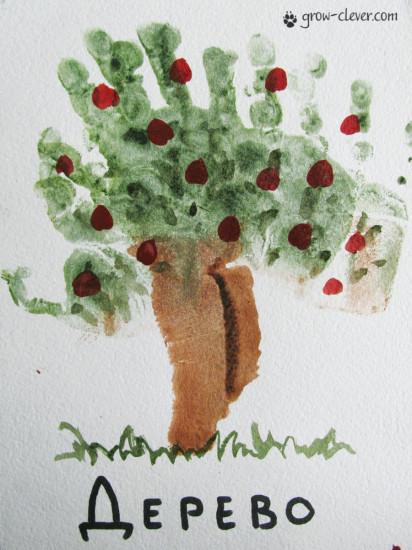 дерево ладошками, рисование ладошками