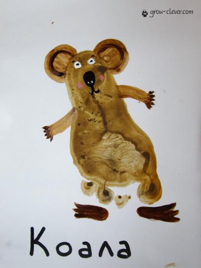рисуем ладошками, коала ладошками, мишка ладошками