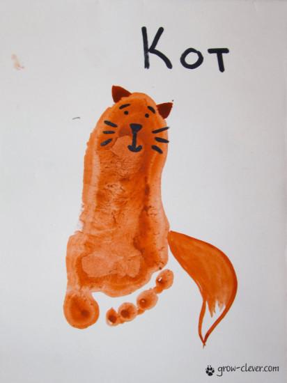рисуем ладошками, кот ладошками, кошка ладошками