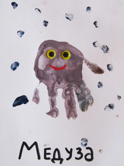 рисование ладошками, медуза ладошками