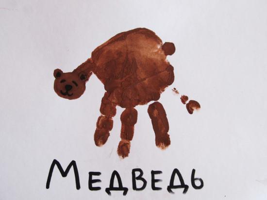 рисование ладошками, медведь ладошками