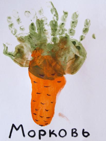 рисование ладошками, морковка ладошками