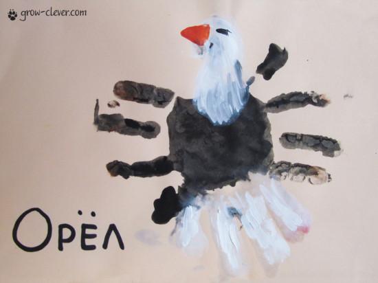 рисование ладошками, орел ладошками