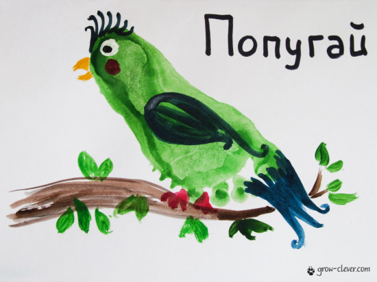 рисование ладошками, попугай ладошками