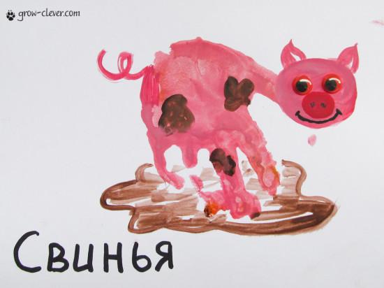 рисование ладошками, свинка ладошками,