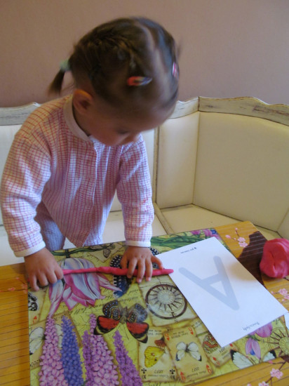 школа малышей, развивающие занятия для малышейшкола малышей, развивающие занятия для малышей