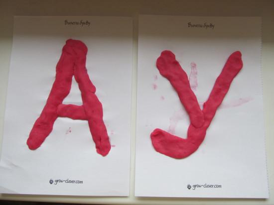 шаблоны для лепки алфавита