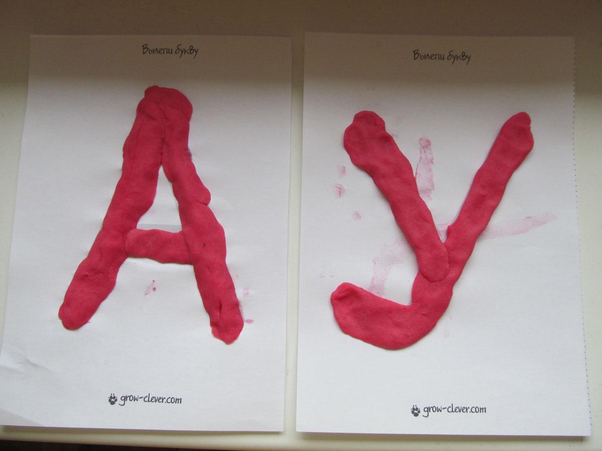 Алфавит для детей раскраски