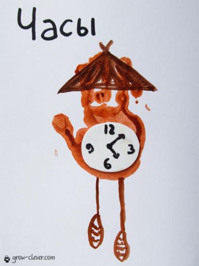 рисование ладошками, часы ладошками