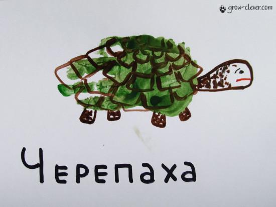 рисование ладошками, черепаха ладошками