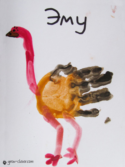 рисование ладошками, эму страус ладошками