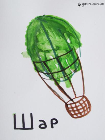 рисование ладошками, воздушный шар ладошками