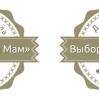 2 награды от Блоги Мам