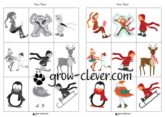 лото зима и новый год, игры для детей на тему зима, новый год, рождество, развивающие задания, шаблоны для поделок