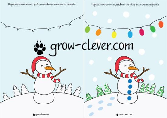 шаблон для рисования пальчиками, игры для детей на тему зима, новый год, рождество, развивающие задания, шаблоны для поделок