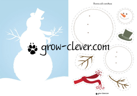 Аппликация снеговик, игры для детей на тему зима, новый год, рождество, развивающие задания, шаблоны для поделок