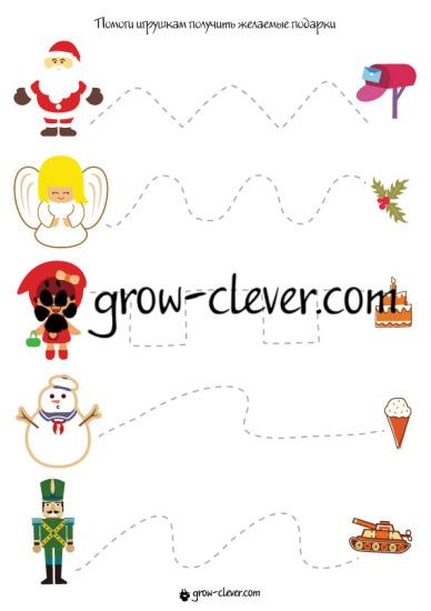 Игра для подготовки руки к письму, игры для детей на тему зима, новый год, рождество, развивающие задания, шаблоны для поделок