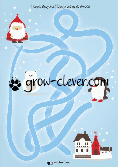 новогодний лабиринт, игры для детей на тему зима, новый год, рождество, развивающие задания, шаблоны для поделок