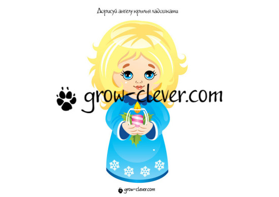 шаблон для лепки и детского творчества ангел ладошками, игры для детей на тему зима, новый год, рождество, развивающие задания, шаблоны для поделок