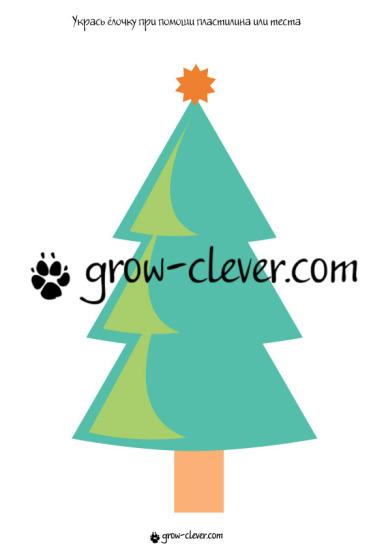шаблон для лепки и детского творчества ёлка, игры для детей на тему зима, новый год, рождество, развивающие задания, шаблоны для поделок