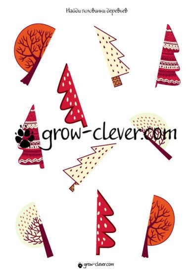 игра с ёлочками распечатать, игры для детей на тему зима, новый год, рождество, развивающие задания, шаблоны для поделок