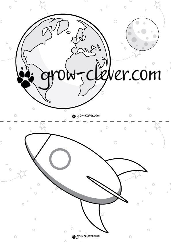 Раскраски для детей-космос