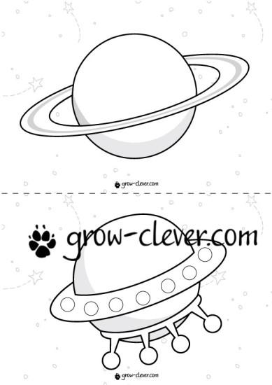 Раскраски космос, Сатурн, летающая тарелка, НЛО