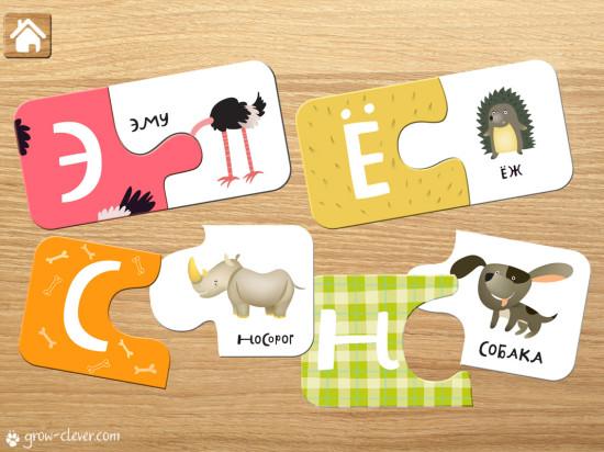 лучшие детские приложения для iPad, айпад, бесплатные приложения, обучающие приложения, приложения для изучения букв и алфавит
