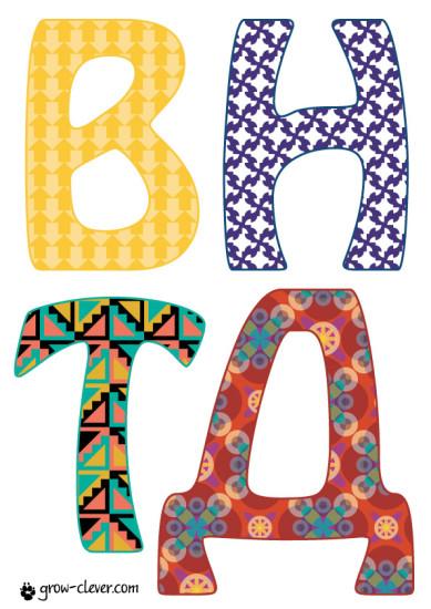 алфавит для детей, шнуровка, буквы для детей, учим буквы с детьми, как выучить буквы с детьми?