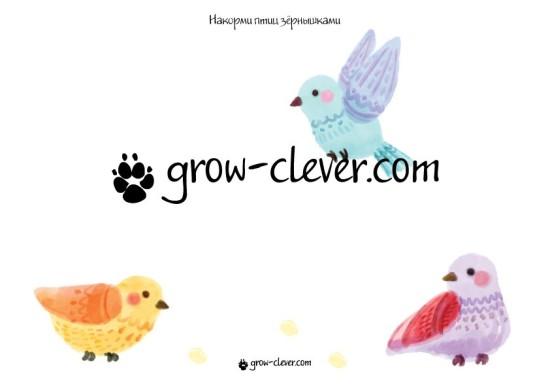 шаблон для творчества, тематическая неделя, тематическое занятие, тематический комплект птицы, игры для детей на тему весна, птицы
