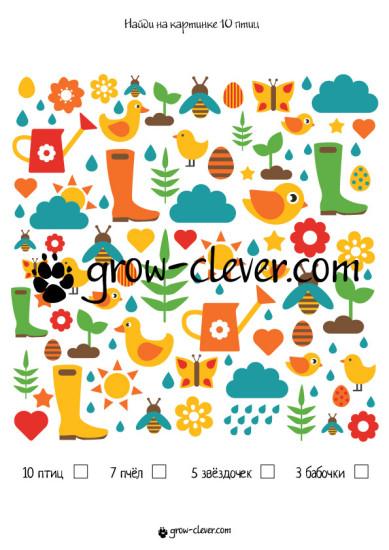 находилка, тематическая неделя, тематическое занятие, тематический комплект птицы, игры для детей на тему весна, птицы