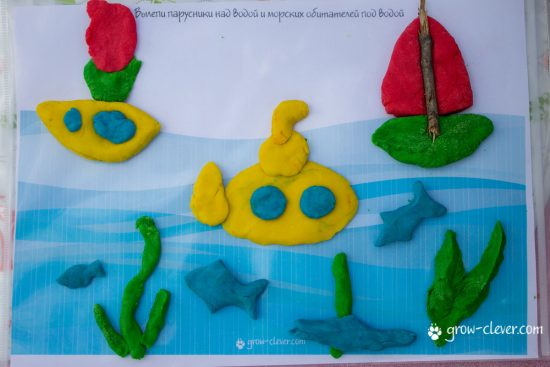 лепим море, шаблоны для лепки, игры с детьми летом, творчество с детьми летом