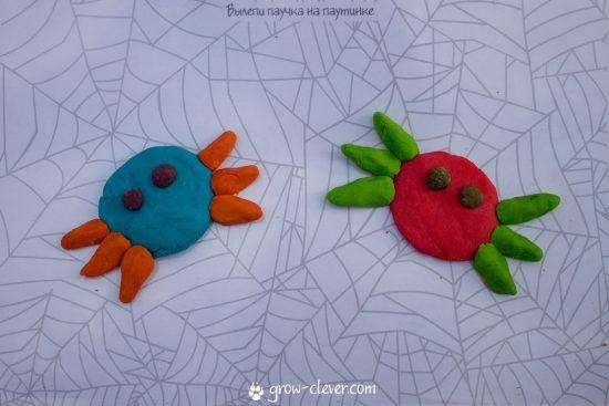 лепим паучка, шаблоны для лепки, игры с детьми летом, творчество с детьми летом