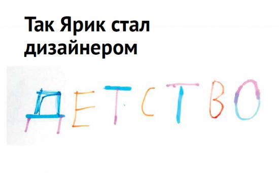 новый логотип МИФ Детство, логотип издательства МИФ, Манн Иванов, Фебер