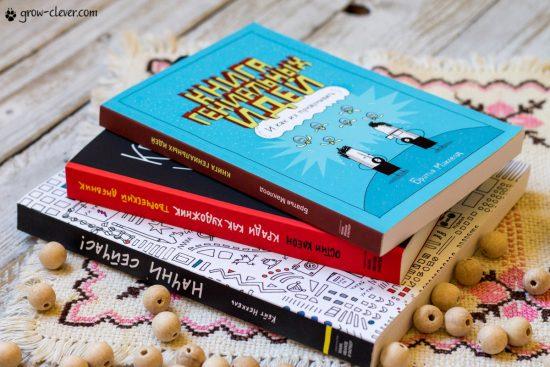 творческие дневники для детей и взрослых