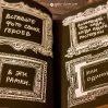 Кради как художник творческий дневник Остин Клеон