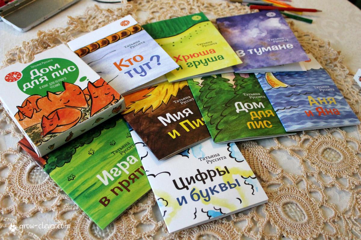 Книжки в садик