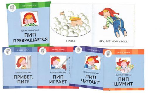 Как научить ребёнка читать, учимся читать, читаем по слогам, слоги для детей, бесплатный материал для обучения чтению, скачать бесплатно