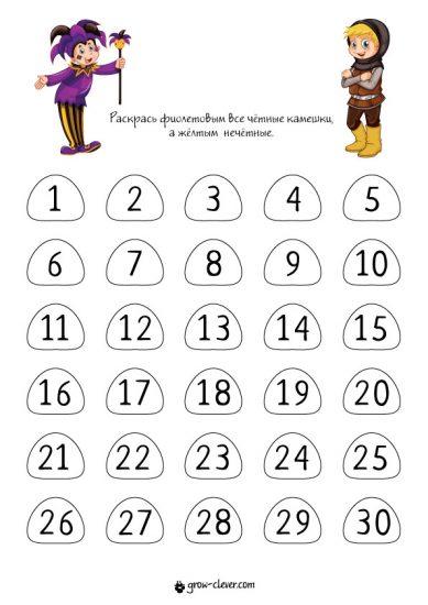 тематический комплект сказка, задания сказочные, развивающие игры для детей, скачать и распечатать математика, чтение, счёт, раскраски