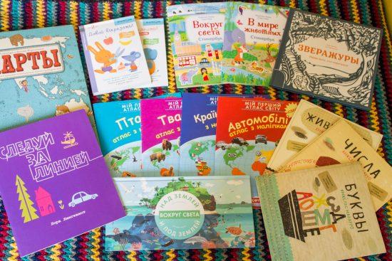 Книги для занятий детьми, развитие речи, география, животные, природоведение, хорошие книги для детей 4-5-6 лет, обзор книг