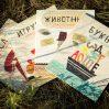 анхельс наварро развивающие книги, тетради, альтернатива кумонам, миф для детей, хорошие тетради для занятий с детьми 3-4-5 лет