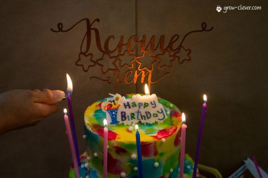 Детский день рождения, как организовать, арт-вечеринка, сценарий детского праздника, кенди бар, как сделать кенди бар