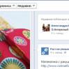 Свежие идеи для родителей на Facebook
