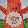 """Детская поделка """"Семейное дерево"""""""