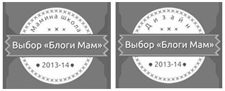 награда Блоги Мам