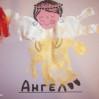 Рисование ладошками алфавита, ангел ладошками