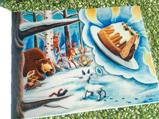 Ароматные книги про козлика Чарли, обзор, отзывы, фотографии